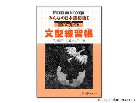 Minna No Nihongo Sơ cấp 1 Kaite Oboeru