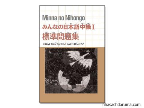 Minna No Nihongo sơ cấp 1 bài tập