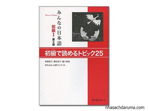 Minna No Nihong Sơ Cấp 1 Topikku 25 - Đọc Hiểu Bản Mới