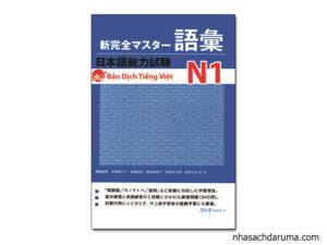 Shinkanzen N1 Từ Vựng Tiếng Việt
