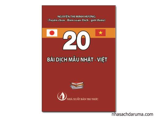 20 Bài Dịch Mẫu Nhật Việt
