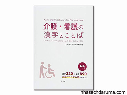 Sách tiếng Nhật Chuyên Ngành Điều Dưỡng Từ vựng và Chữ Hán N4