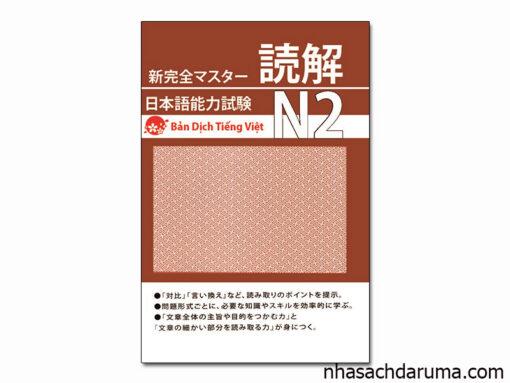 Shinkanzen N2 Đọc Hiểu Tiếng Việt