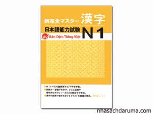 Shinkanzen N1 Hán tự Tiếng Việt
