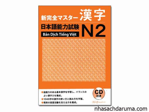 Shinkanzen N2 hán tự tiếng việt