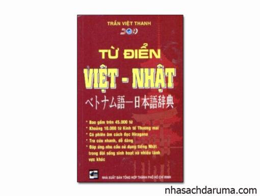 Từ điển Việt Nhật Trần Việt Thanh Bìa mềm