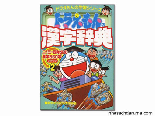 Doraemon Kanji Từ Điển Kanji