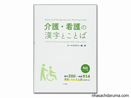 Sách tiếng Nhật Chuyên Ngành Điều Dưỡng Từ vựng và Chữ Hán N3
