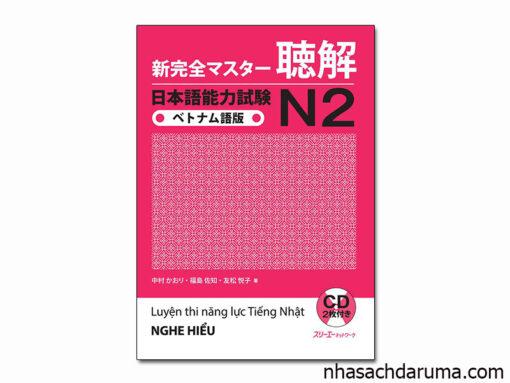 Shinkanzen N2 Nghe Hiểu Bản Dịch Tiếng Việt