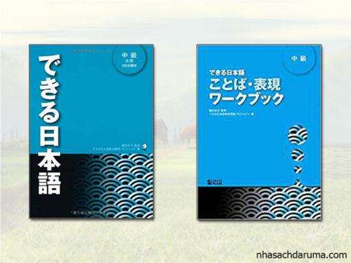 Dekiru Nihongo Trung Cấp Trọn Bộ