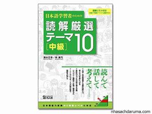 Dokkai Genzen Teema 10 (Chukyu)