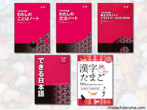 Dekiru Nihongo Sơ Cấp Trọn Bộ