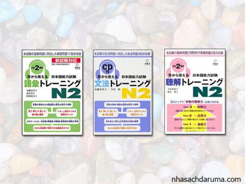 Mimikara N2 Tiếng Nhật