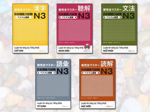 Shinkanzen N3 bản tiếng việt