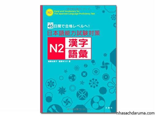 Nihongo Noryoku Shiken Taisaku N2 Kanji.Goi