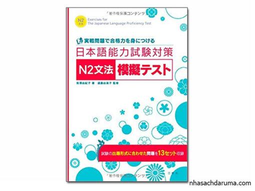 Nihongo Nouryoku Shiken Taisaku N2 Mogi Tesuto