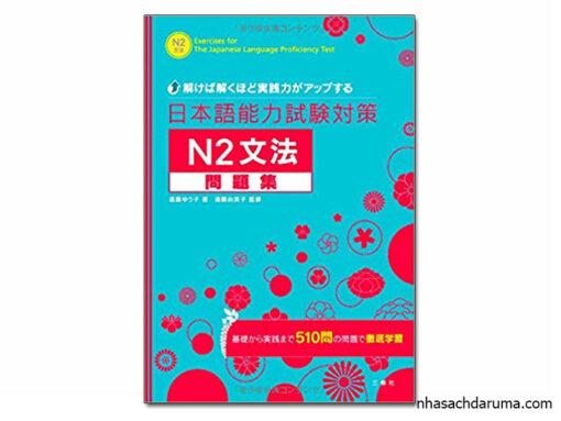 Nihongo Nouryoku Shiken Taisaku N2 Mondaishu