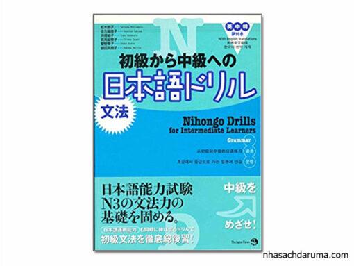 Shokyu kara Chukyu eno Nihongo Doriru Bunpou N3