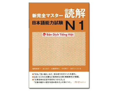 Shinkansen Masuta N1 Đọc Hiểu - Bản Dịch Tiếng Việt