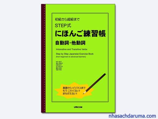 Tự động từ tha động từ sách tiếng Nhật