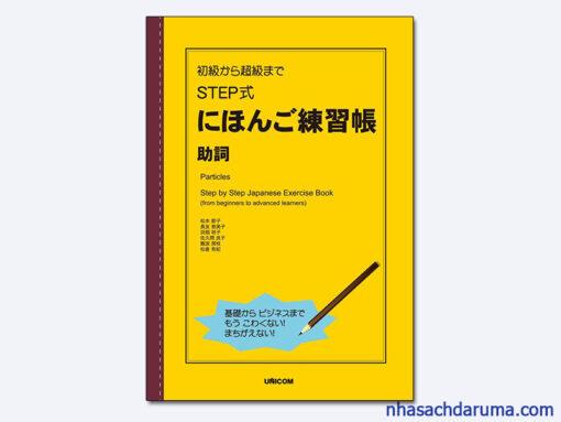 Sách trợ từ tiếng Nhật