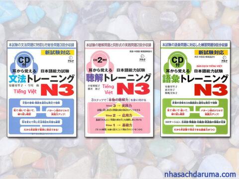 Mimikara N3 Trọn Bộ Tiếng Việt