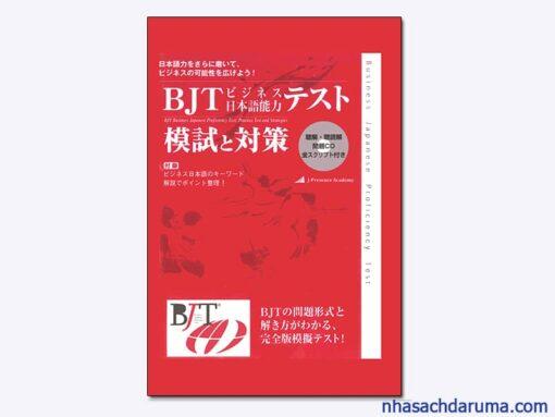 Sách luyện đề BJT