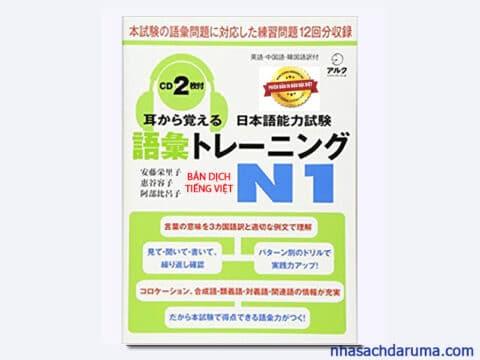Mimikara Oboeru N1 từ vựng - Tiếng Việt bản chữ màu nâu