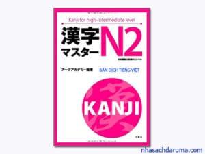 Kanji Masuta N2 Bản Dịch Tiếng Việt