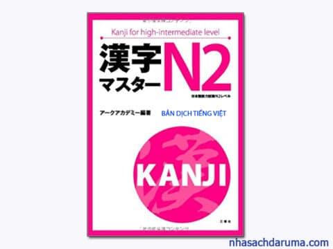 kanji masuta N2 tiếng việt
