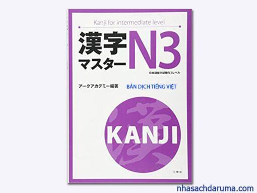 Kanji Masuta N3 Bản Dịch Tiếng Việt
