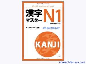 Kanji Masuta N1 - Bản Dịch Tiếng Việt