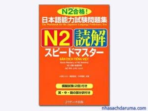 Supido masuta N2 Đọc Hiểu - Bản Dịch Tiếng Việt