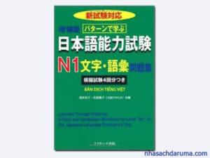 Patan De Manabu Nihongo Nouryoku Shiken N1 Moji.Goi Mondaishuu - Bản dịch tiếng việt