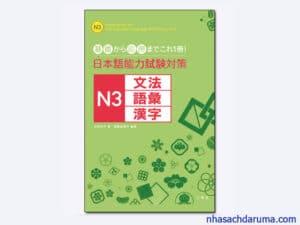 Taisaku N3 Hán tự,Từ vững, Ngữ Pháp