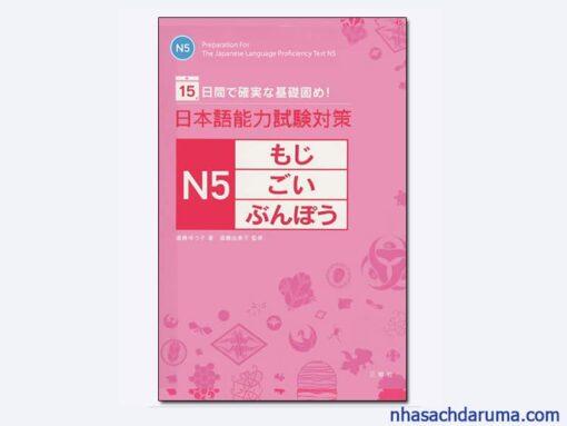 Taisaku N5 hán tự từ vựng ngữ pháp