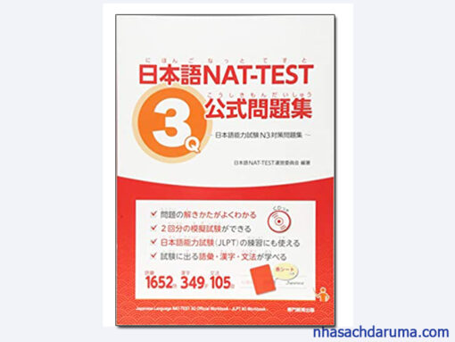 nat test n3