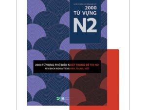 Sách 2000 Từ Vựng N2