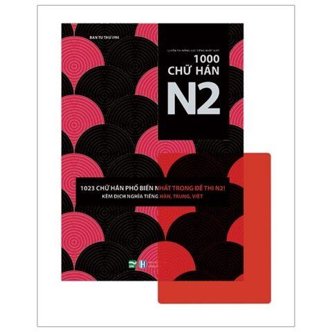 sách 1000 Chữ Hán N2