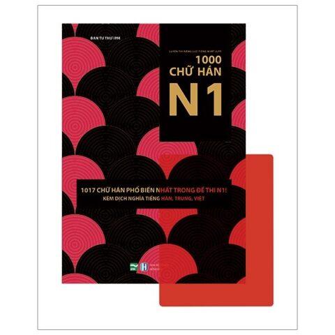 sách 1000 Chữ Hán N1