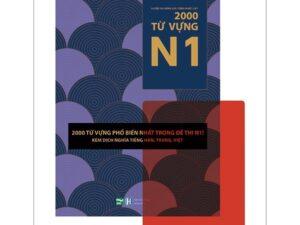 Luyện Thi Năng Lực Tiếng Nhật JLPT-2000 Từ Vựng N1