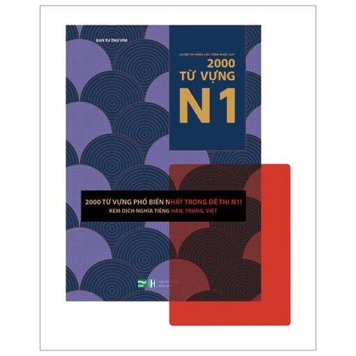 Sách 2000 Từ Vựng N1
