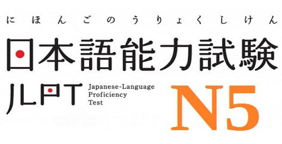 Tổng hợp ngữ pháp N5