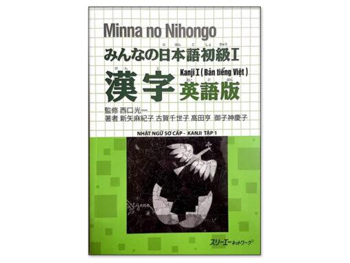 Minna no Nihongo Sơ Cấp 1 Kanji Sách Giáo Khoa
