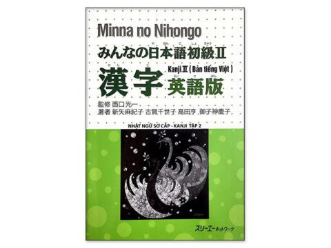 Minna sơ cấp 2 kanji sách giáo khoa