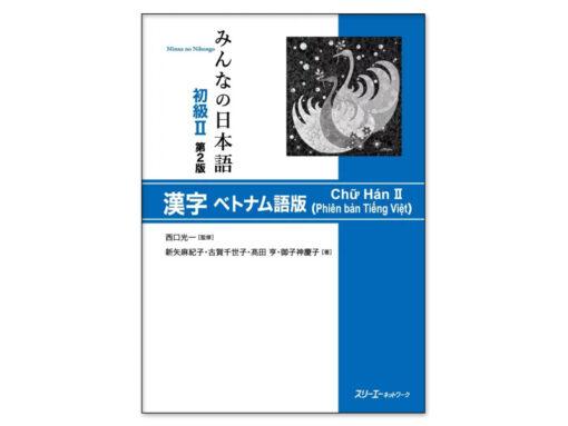 Minna sơ cấp 2 kanji sách giáo khoa bản mới
