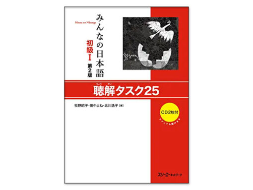 choukai tasuku 1 bản mới