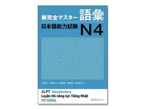 Shinkanzen N4 từ vựng