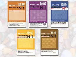 tổng hợp kanji n1