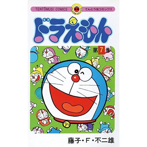 Doraemon Tiếng Nhật Tập 7